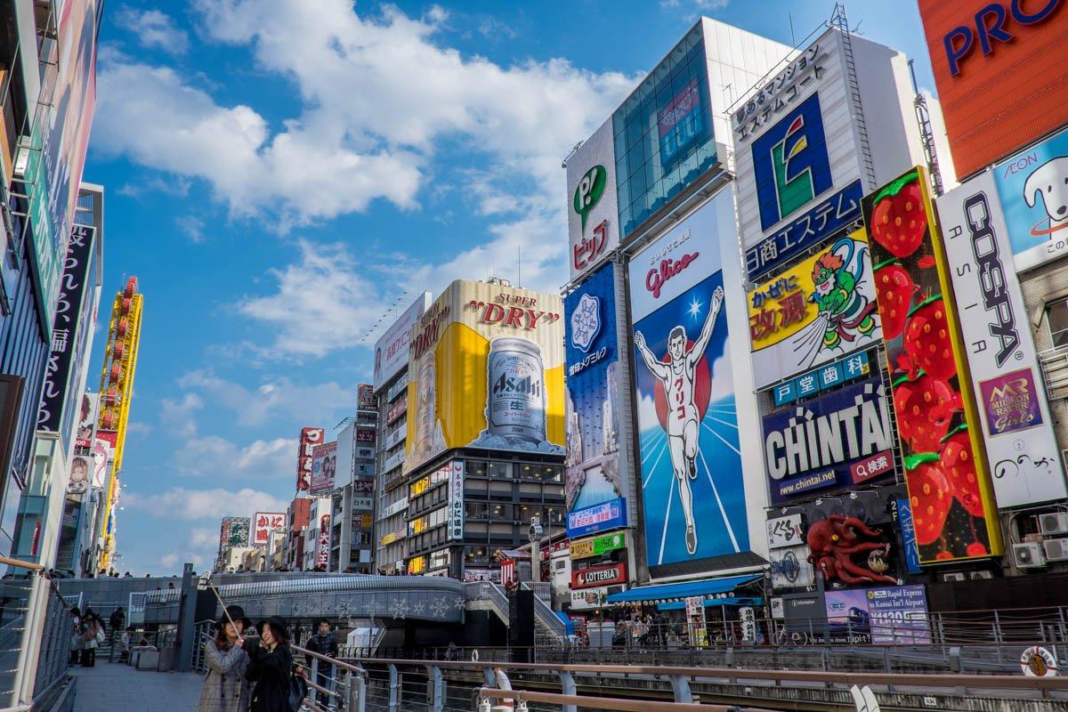 Osaka Japan city streets