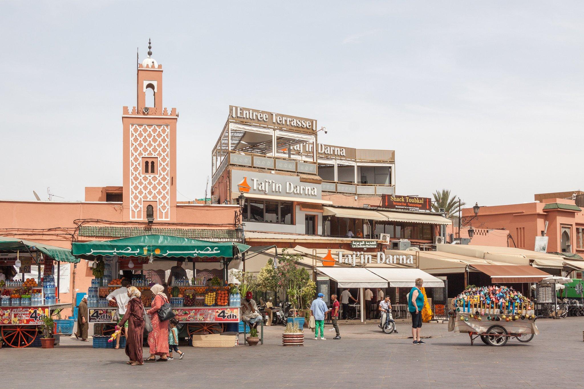 Marrakesh Morocco Jemaa el Fna Main Square