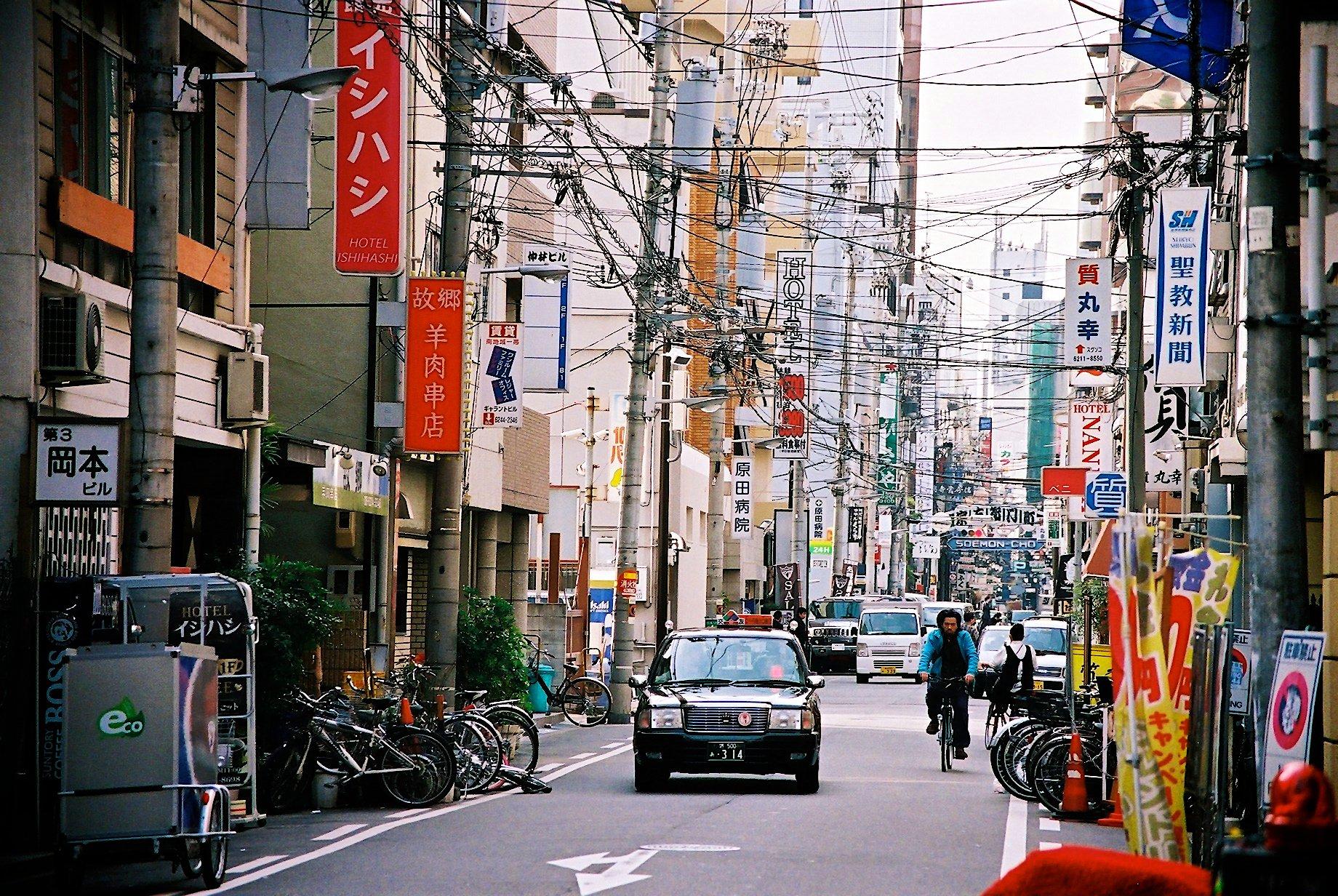 Osaka Japan streets