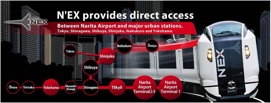 Tokyo airport NEX