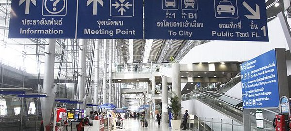 bangkok-airport-transportation.jpg