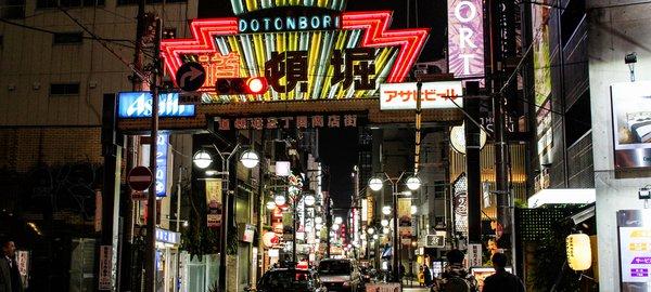 Osaka market