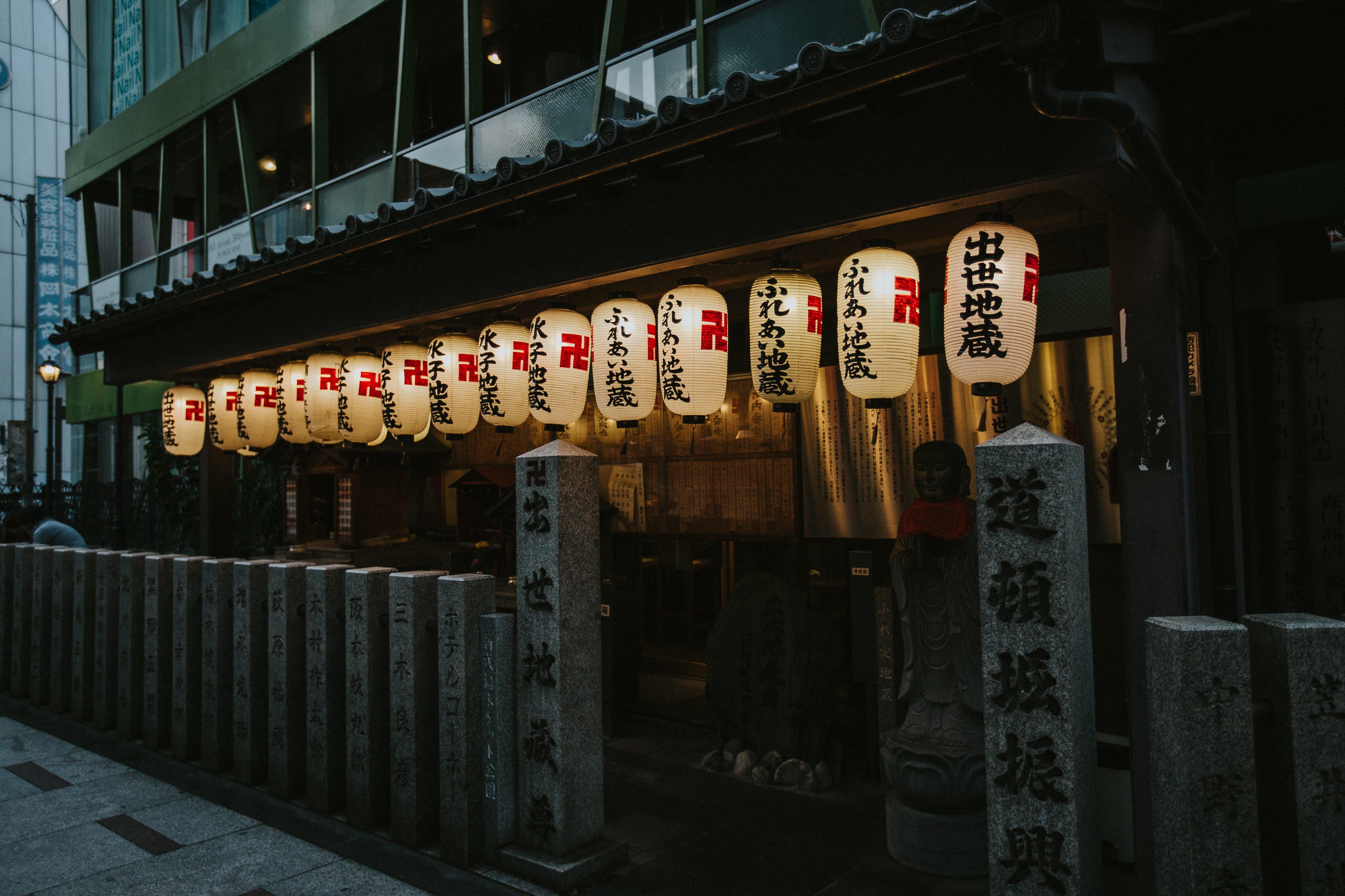 Osaka market-5