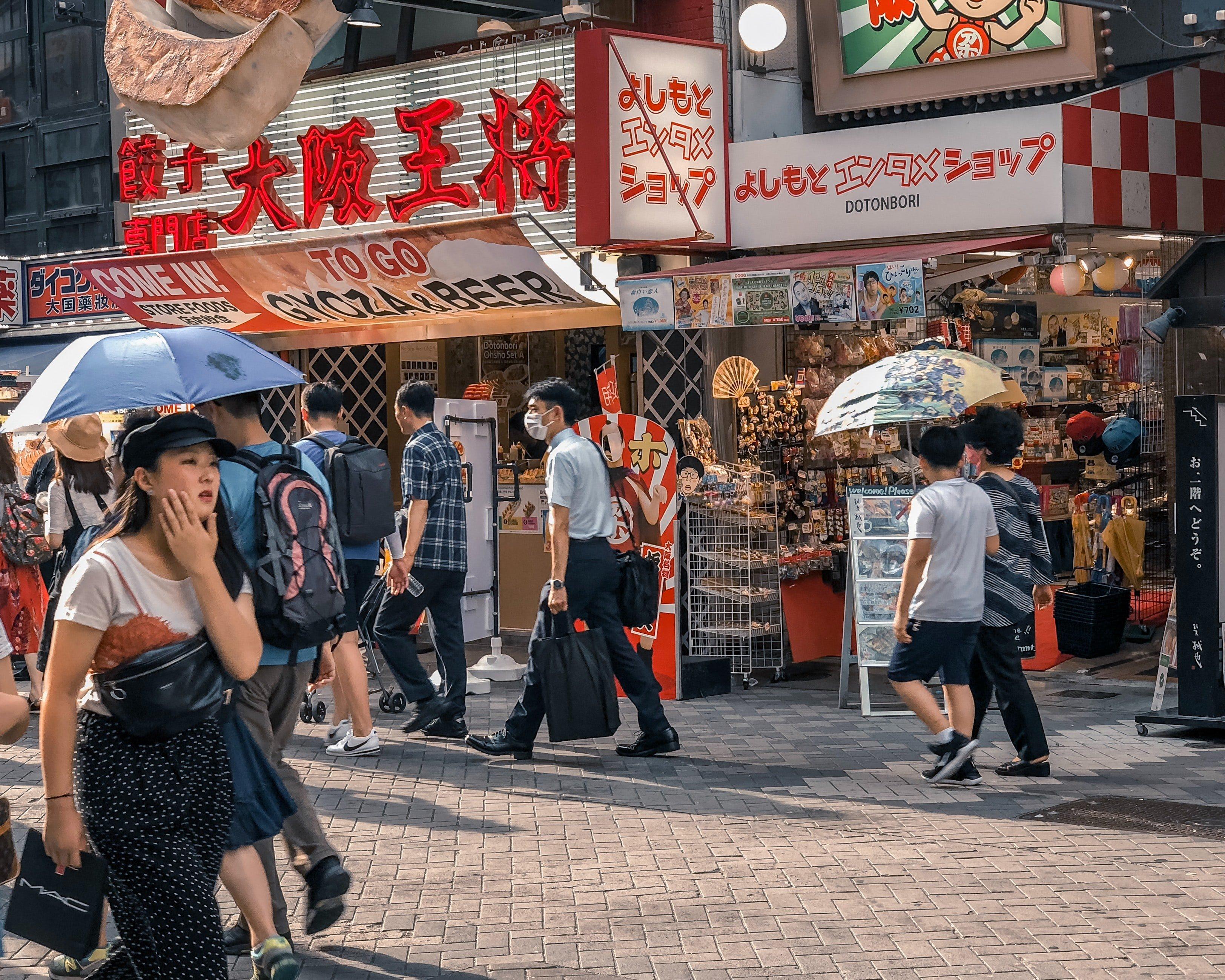 Osaka market-2