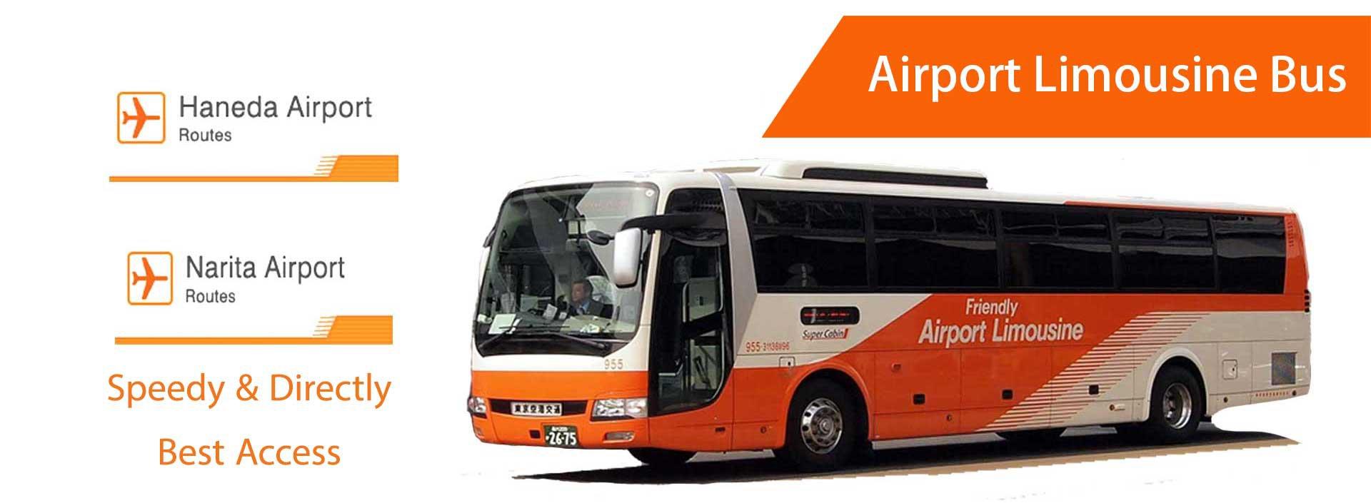 Tokyo airport bus